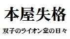 blogbana